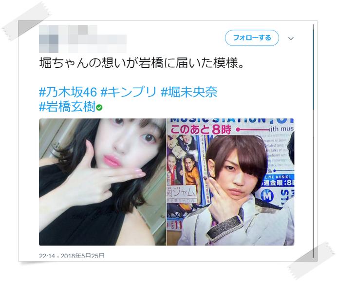 左は堀未央奈さんで、2018年5月24日にブログ投稿をしたポーズ、そして右側は2018年5月25日に岩橋玄樹くんがMステ出演の時にしていたポーズ\u2026