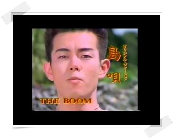 宮沢和史の画像 p1_29